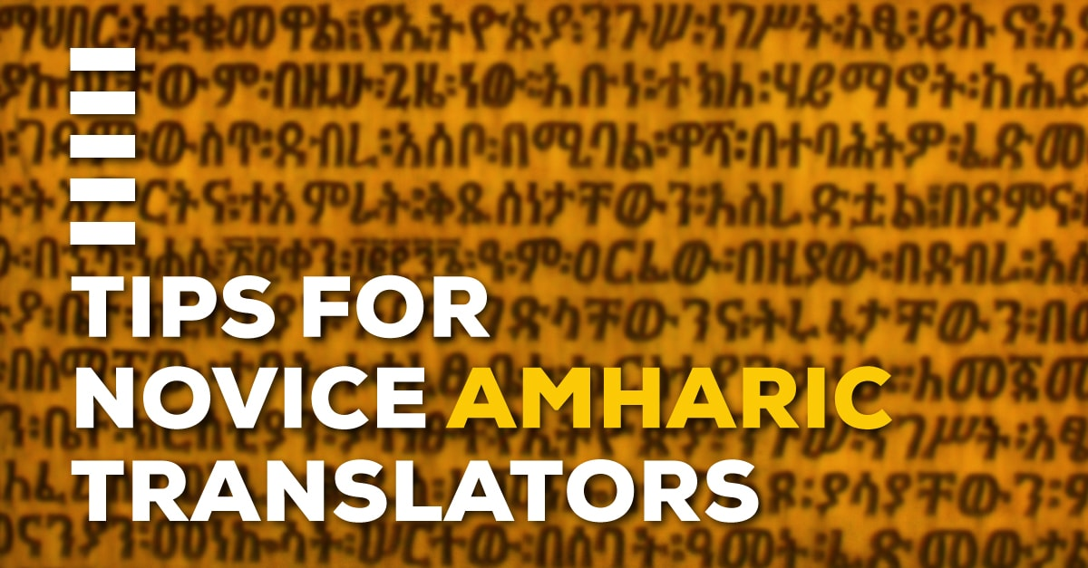 Amharic Translators